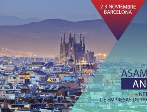 La Asamblea anual de ANETI se celebrará el viernes 3 de noviembre en Barcelona