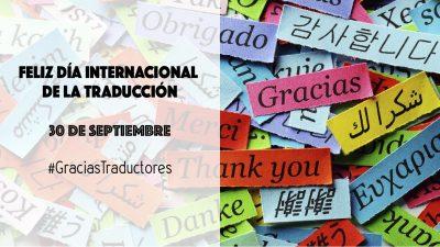 graciastraductores