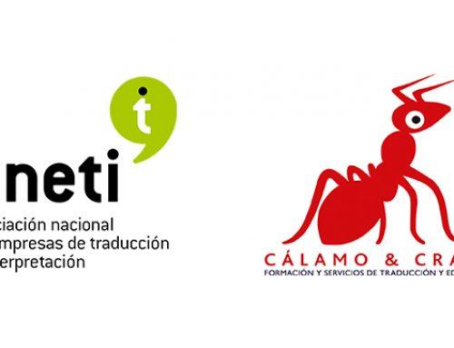 Ventajas en CÁLAMO & CRAN para socios de ANETI
