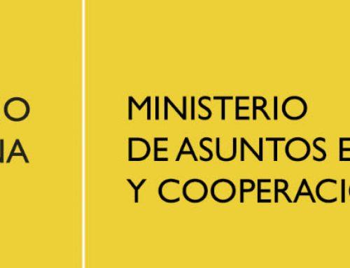 Sobre el uso de logotipos de la Administración del Estado