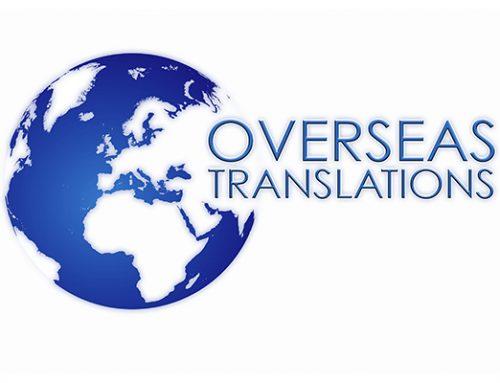 Overseas Translations se adhiere a ANETI